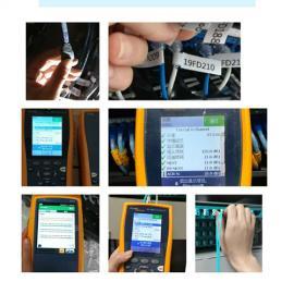 全年出租福禄克测试仪DTX-1800