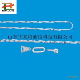 耐张线夹预绞式耐张金具ADSS光缆金具国标大张力耐张线夹