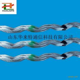 大量出售预绞式接续条光缆接续金具导线接续条