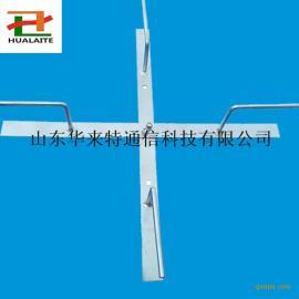外盘式余缆架光缆预留架置留架塔用/杆用光缆金具