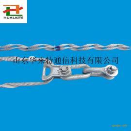 ADSS光缆耐张线夹预绞式耐张线夹大张力耐张线夹