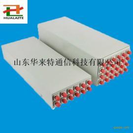 满配室内光纤终端盒 FC室内光纤光缆终端盒国标光缆配套金具