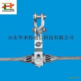 架空单悬垂直线悬挂线?#34892;?#22402;线夹预绞式悬垂串ADSS光缆金具