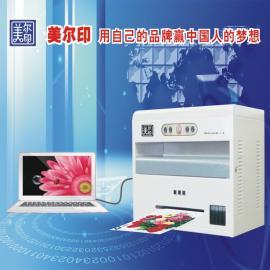 简单快捷的数码印刷设备可印不干胶商标终身维护