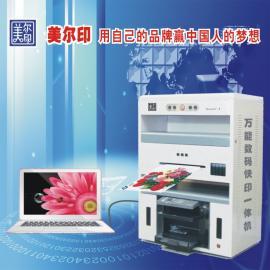 高品质数码图文快印设备一件起批可印名片
