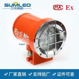 矿用隔爆型LED机车灯DGY24/127L(A)