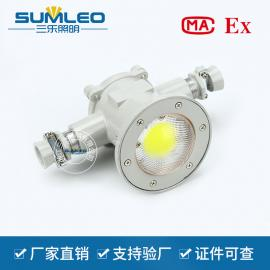 精密打造矿用隔爆型LED巷道灯DGS20/127L(A)