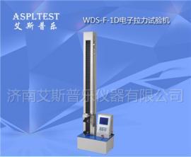 智能型电子拉力试验机,薄膜拉伸强度试验机