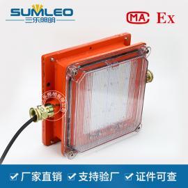 DJC24/127L(A)矿用隔爆兼本质安全型LED支架灯