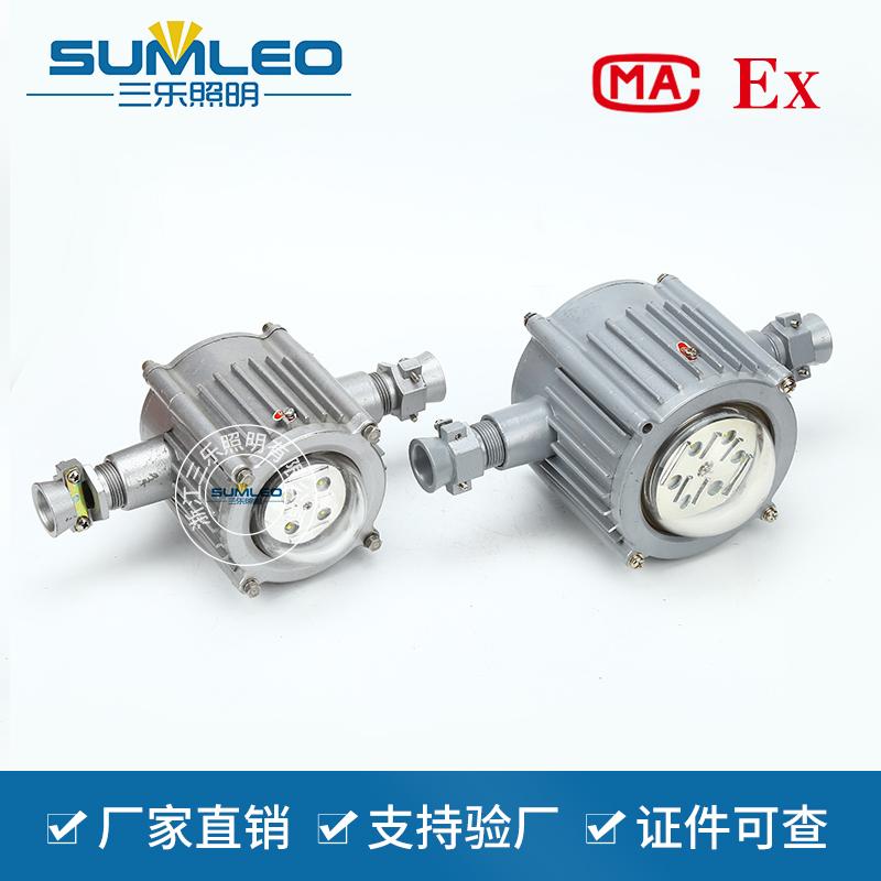 DGS12/127L(A)�V用隔爆型LED防爆��
