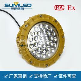 SLD3113免维护LED防爆灯