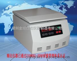 精�_�x器TD5A �_式大容量低速�x心�C使用���f明