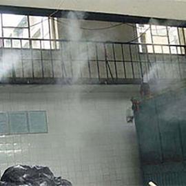 垃圾中转站喷雾除臭机