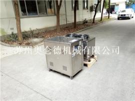 不锈钢冷水机4匹分体式冷水机AC-04A冷水机