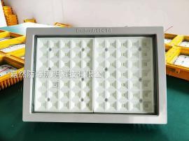 防爆油站灯150W160W报价,LED防爆壁灯厂商