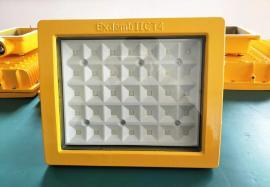 梅河口防爆LED投光灯80W100W,应急照明防爆灯报价
