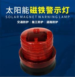 �N售磁吸太�能LED警示�� 道路施工路障�袈峰F��