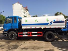 市政绿化5吨浇水车、农用抗旱拉水车、公路养护5方抗旱应急浇水车