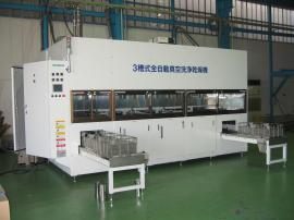 全自动三槽式碳氢超声波清洗机