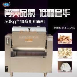 商用静音和面机仿手工和面高效1次能和100斤米面