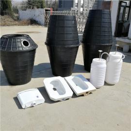 双瓮塑料化粪池 漏斗式农村厕所改造 双瓮化粪池1.5立方粪桶塑料