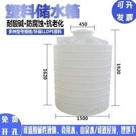 pe水箱 50吨塑料搅拌桶一个 立式塑料水塔一个