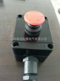 BAZ8050-A1急停�i�o防爆防腐控制器