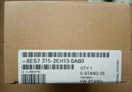 西门子CPU6ES7 315-2EH13-0AB0