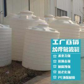 塑料储存罐 40吨塑料搅拌桶 液体搅拌桶