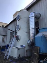 喷漆浸漆废气处理设备 木工喷漆废气处理设备