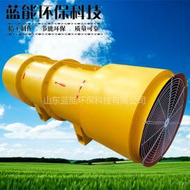 SDS隧道排风机 地铁隧道风机 优质隧道排风机/采购