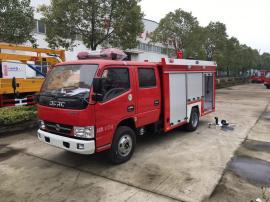 JDF5073GXFSG20/B型2.5吨东风水罐消防车