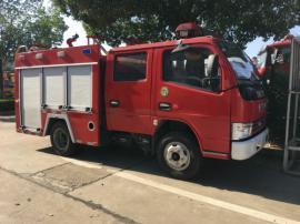 JDF5041GXFSG10型小型蓝牌水罐消防车