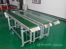 加工定制各种规格高品质输送设备斜面式PVC带式输送机