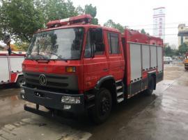 优惠的JDF5140GXFPM50/E型东风5吨泡沫消防车报价