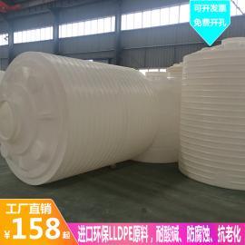搅拌桶 50吨塑料罐 立式塑料水塔一个