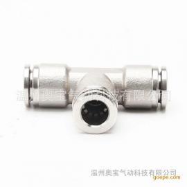 不锈钢快插三通PE8,T型气管接头304/316,奥宝气动专业生产