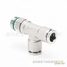 侧螺纹不锈钢快插三通PD8-02,360度螺旋T型气管接头,奥宝气动