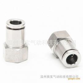 不锈钢内丝快插直通PCF8-02,内螺纹终端气管接头,奥宝气动生产