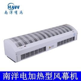 南洋有为电加热风幕机风帘机0.9米RM-3009-12