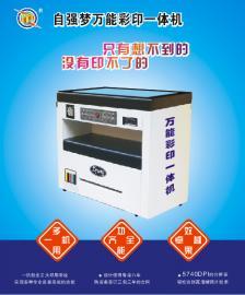 轻松印制服装吊牌的数码印刷设备质量可靠