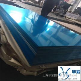 一系铝合金板1060-H24铝板卷