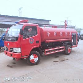 城镇专用消防车