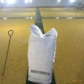 得发盛DX粮仓防虫食品级惰性粉 粮食仓储惰性粉