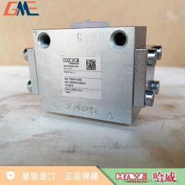 HAWE哈威TQ 33-A1.6分流阀 液压阀