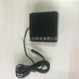 日本三�S�_踏�_�P937179T 可搭配264-012 大大提高工作效率