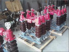 35KV户外柱上高压隔离开关GW4-40.5