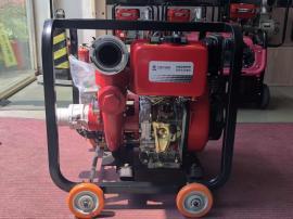 汉萨电启动柴油消防泵HS30PFE