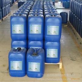 �F�供��GE通用型膜清洗�� 芳香聚酰胺 反�B透膜酸性清洗��