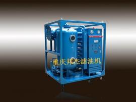 透平油脱酸滤油机TYC-200